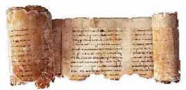 Israel Museum / The Dead Sea Scrolls